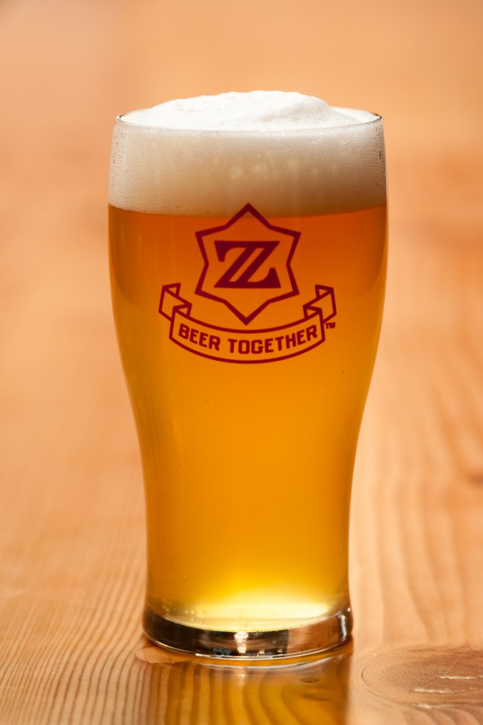 Zhaus Brewery